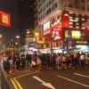 Hong Kong Mong Kok